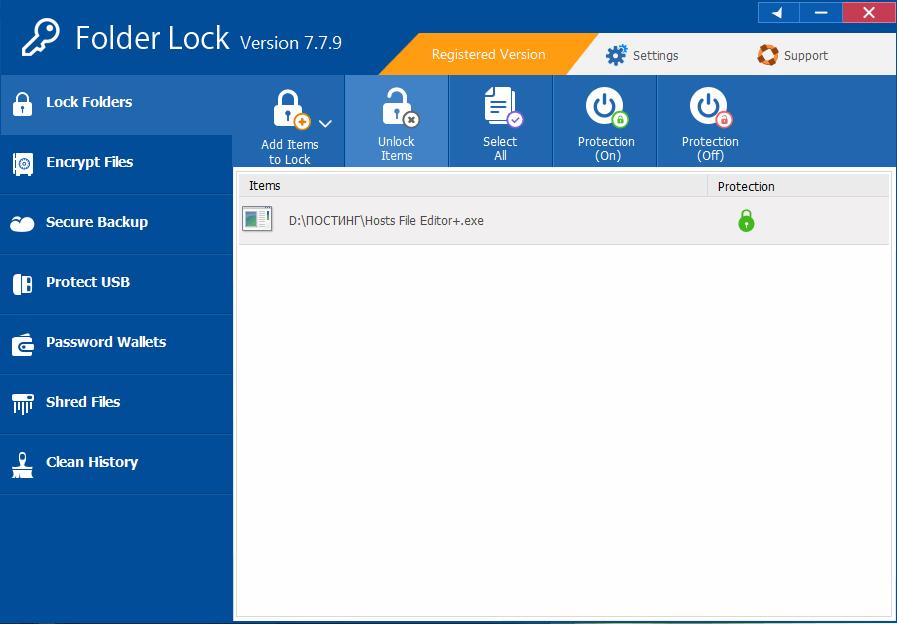 Folder Lock для установки пароля на папку