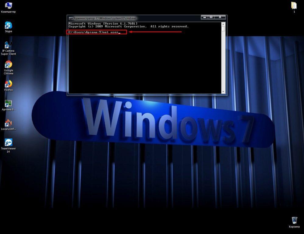 Работа в командной строке Windows 7