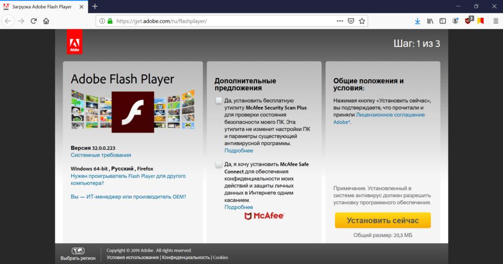Загрузка Flash Player для Mozilla Firefox