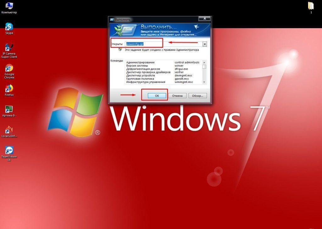 Вызов командной строки в Windows 7