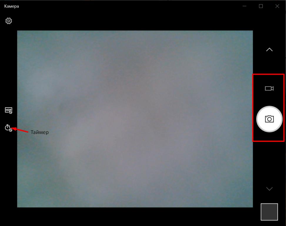 Приложение «Камера» на Windows 10