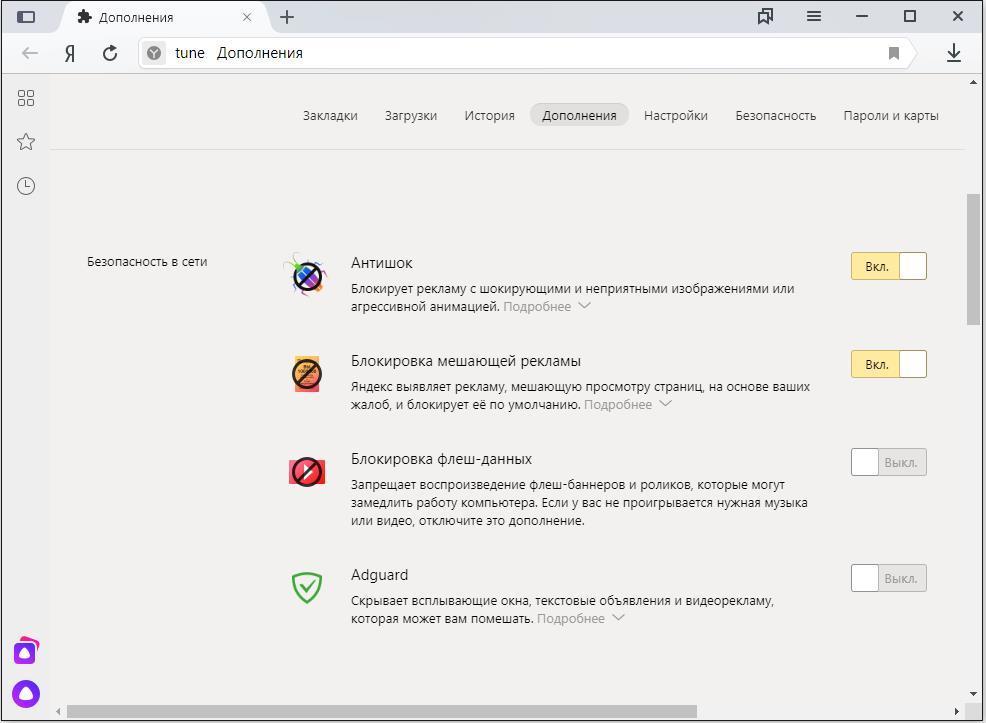 переводчик для браузера тора