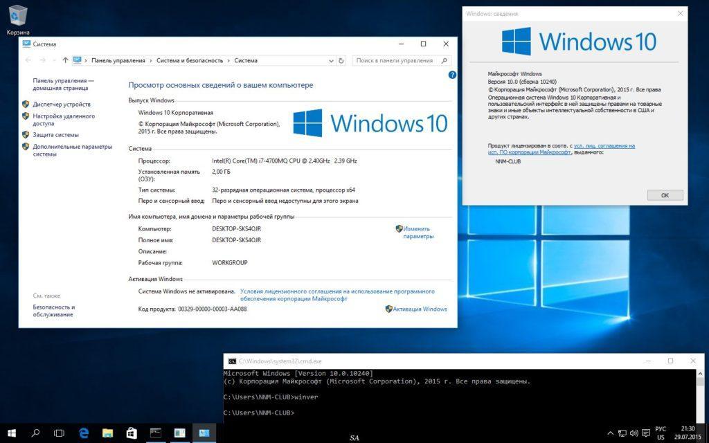 Смотрим характеристики компьютера на Windows 10