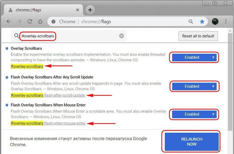 Всё о скрытых настройках в Google Chrome