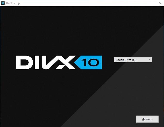 DivX Codec Pack