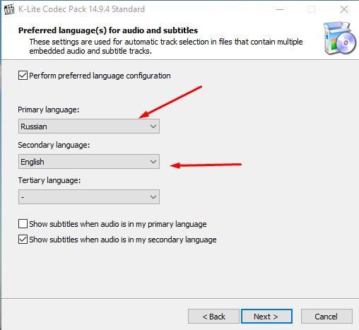 K-Lite Codec Pack выбор языка