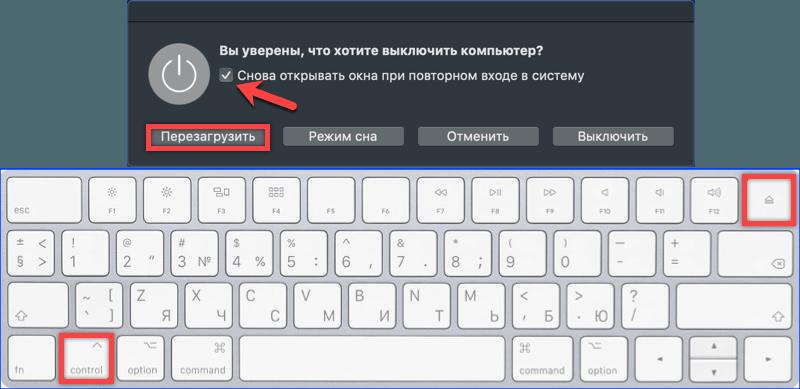 Клавиатурная комбинация и вызванное ей окно завершения работы