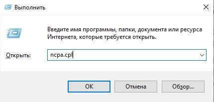 Windows 10 не видит сеть