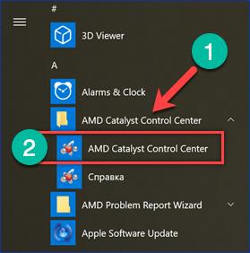 amd catalyst control