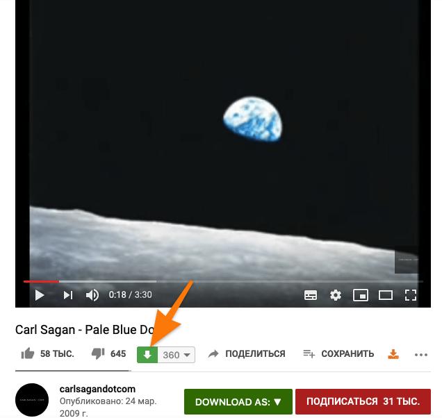 Лучшие плагины для скачивания видео в Firefox