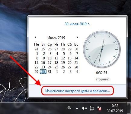 Как изменить настройки даты в Windows 7