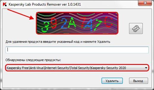 Как удалить Касперского с помощью KAV Remover Tool