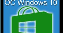 Установка и удаление магазина в Windows 10