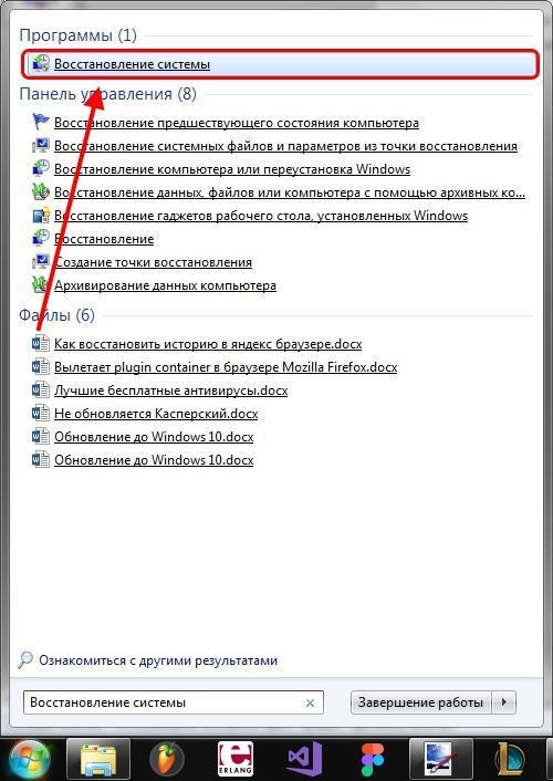Как откатить Windows