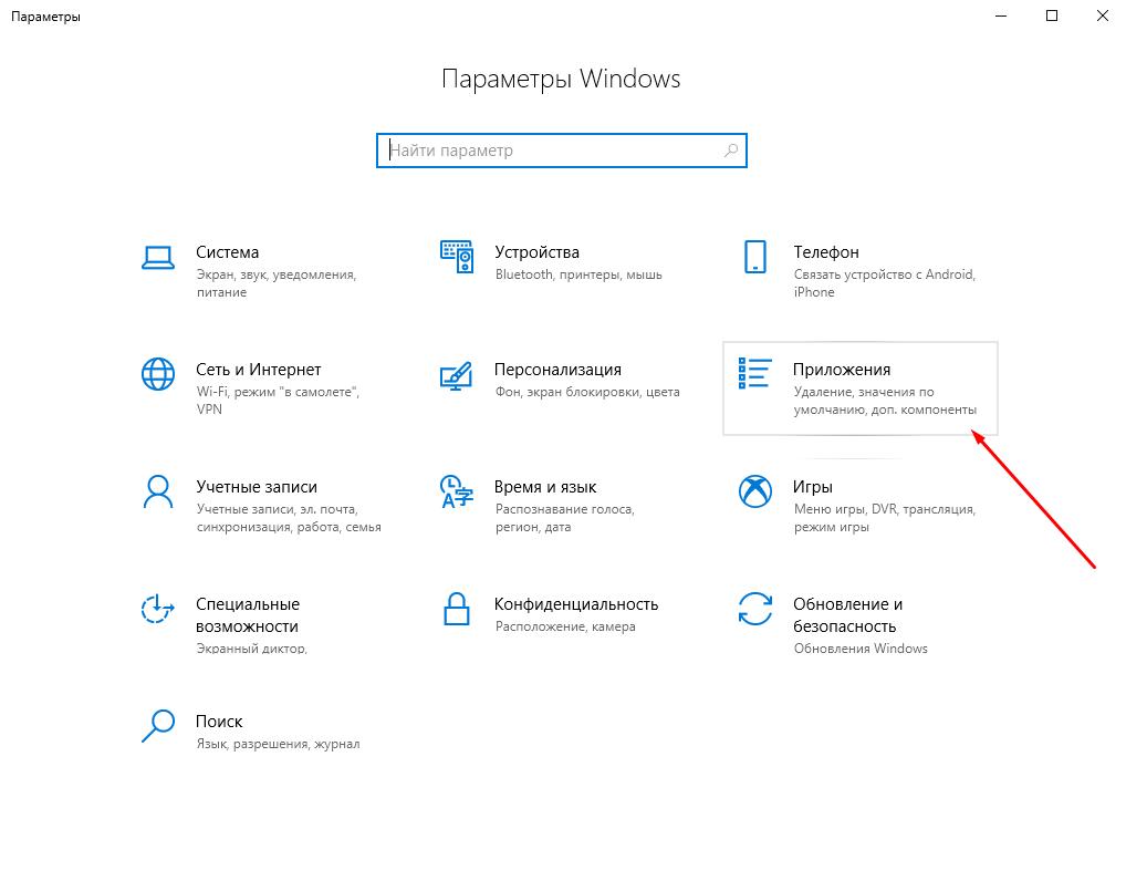 Как исправить и восстановить версию системного браузера