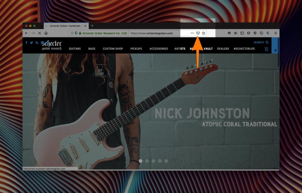 Кнопка «Добавить в Pocket» в Firefox