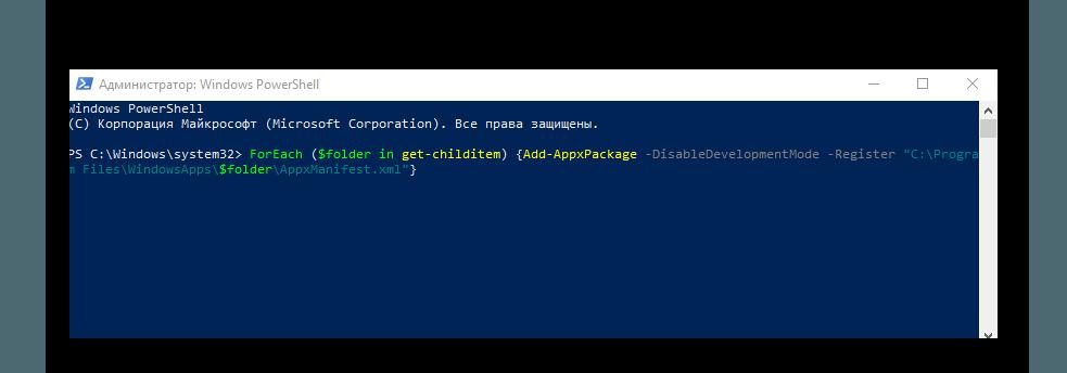 "ForEach ($folder in get-childitem) {Add-AppxPackage -DisableDevelopmentMode -Register ""C:\Program Files\WindowsApps\$folder\AppxManifest.xml""}"