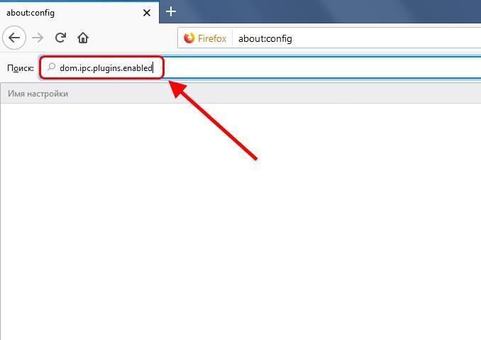 Как отключить Plugin Container в браузере Mozilla Firefox