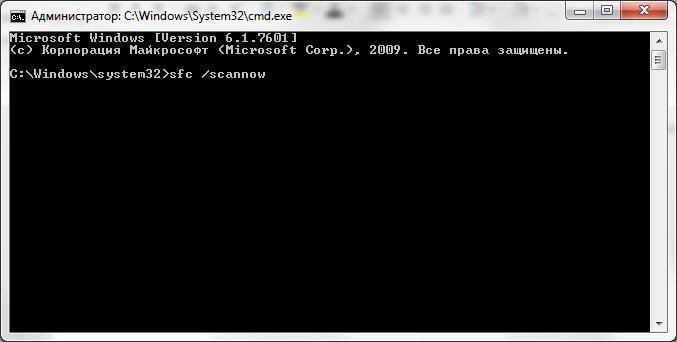 Как проверить целостность файлов в Windows
