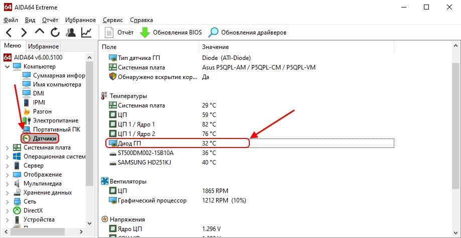 Как узнать температуру видеокарты в AIDA64