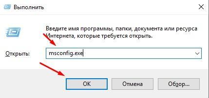 msconfig.exe