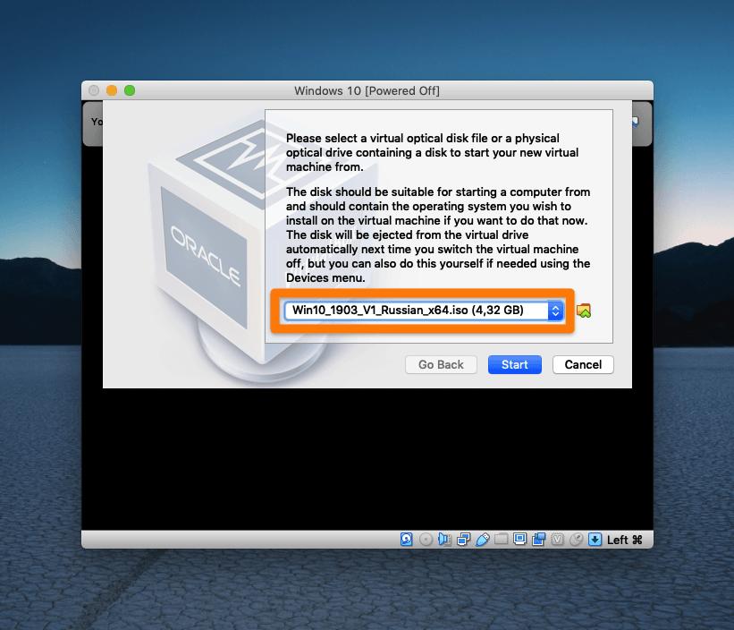 Окно выбора образа для установки системы в VirtualBox