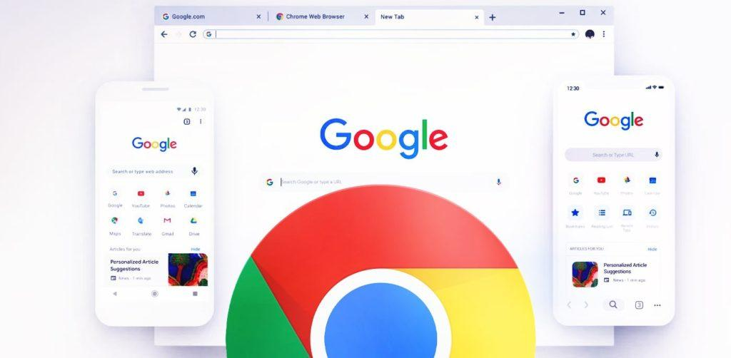 Функции Chrome