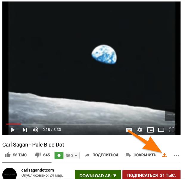 Иконка расширения YouTube Video and Audio Downloader