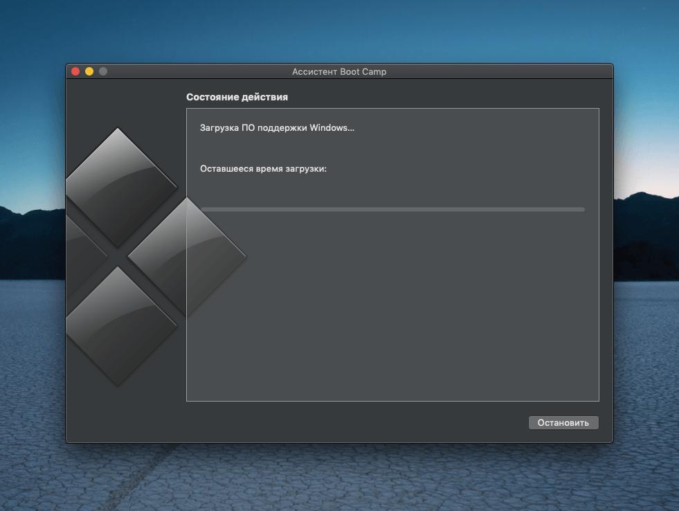 Окно установки Windows 10 через систему Boot Camp