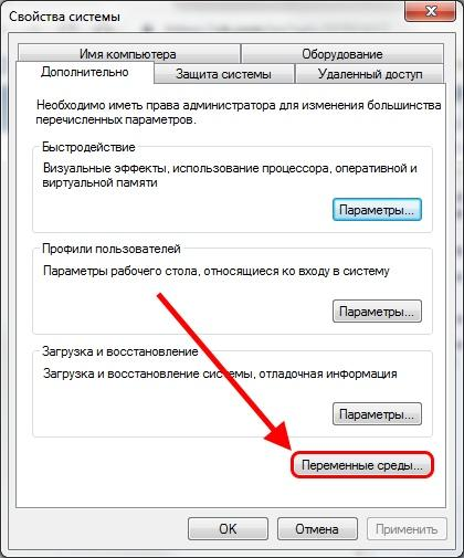 Как удалить Plugin Container из Mozilla Firefox