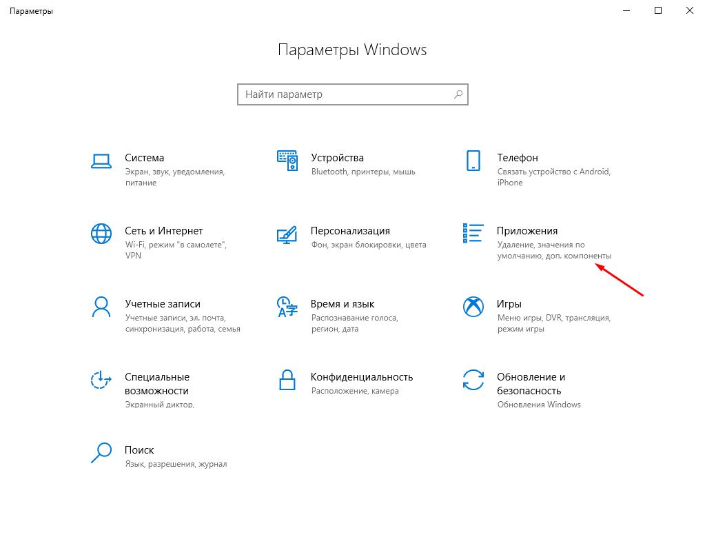 Как удалить Google Chrome с компьютера