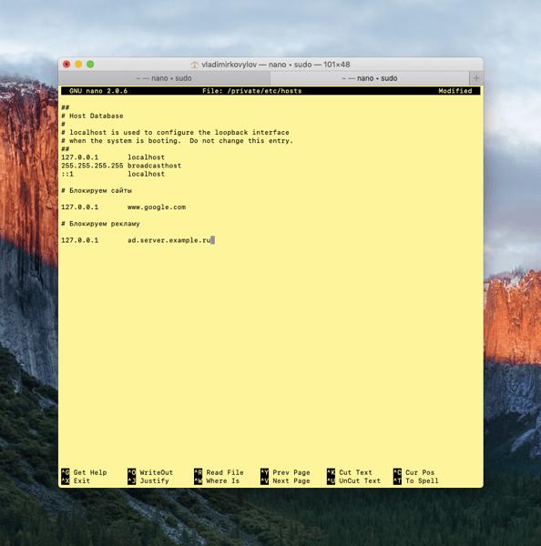 Файл hosts, открытый в редакторе nano в macOS