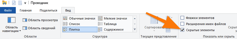 «Проводник» в Windows 10 в действии