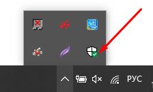 Как запустить «Защитник Windows»