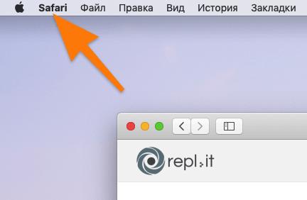 Панель инструментов браузера Safari в macOS