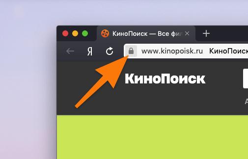 Панель инструментов Яндекс.Браузера