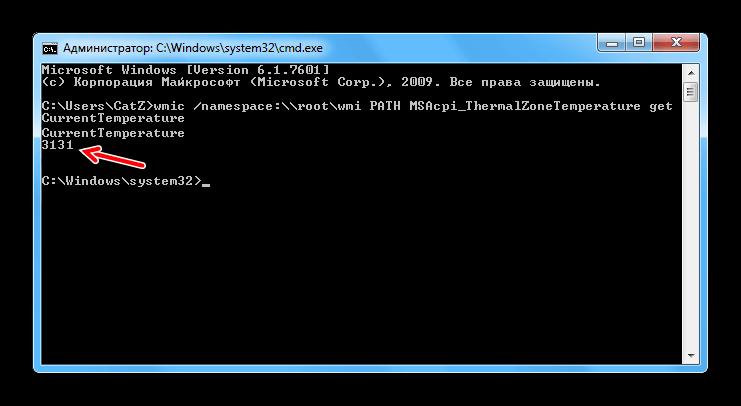 Температура процессора в командной строке