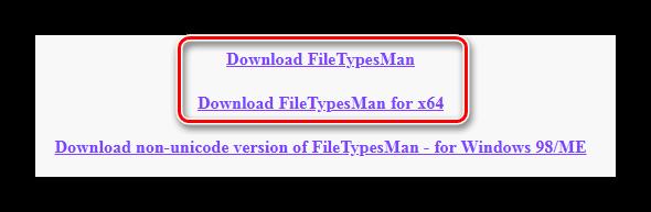 Download filetypesman