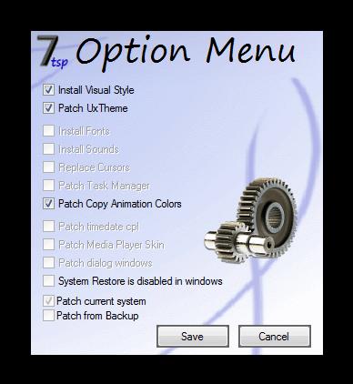 пункт «Extra» 7 option menu