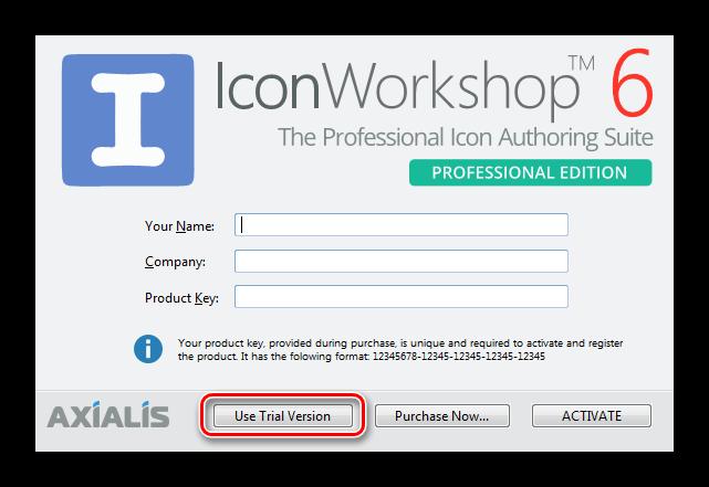 Axialis IconWorkshop пробная версия
