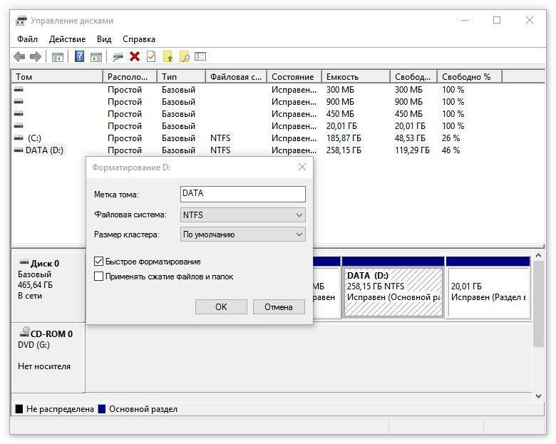 Форматирование раздела через Управление дисками