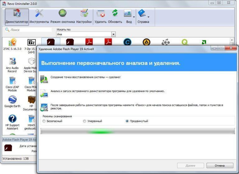 Полное удаление Яндекс.Браузера