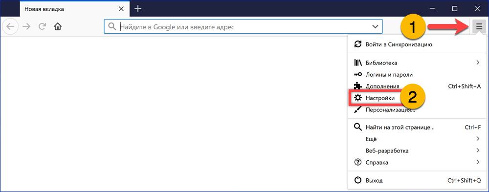 Управляющее меню браузера Firefox