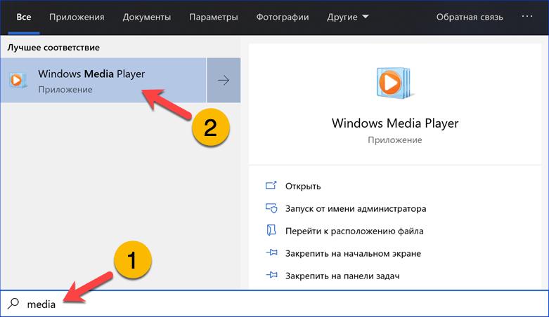 Поисковое меню Windows 10