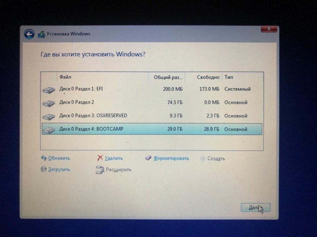 Выбор диска при установке Windows 10 на компьютер Apple