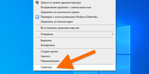 Контекстное меню Google Chrome в Windows 10