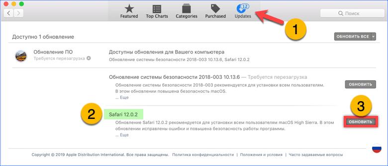 Окно App Store в старых версиях macOS