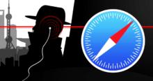 «Частный доступ» в браузере Safari