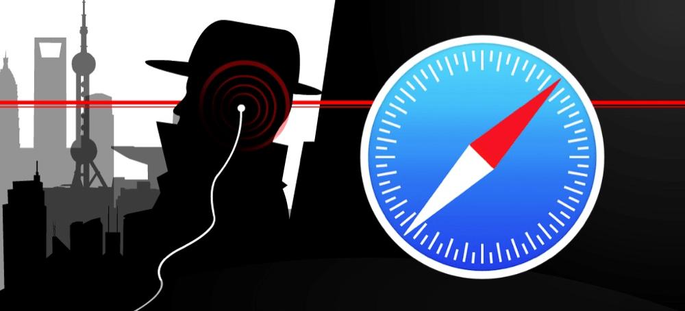 Частный доступ в браузере Safari