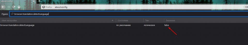 browser.translation.detectLanguage